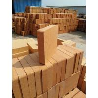 China 75 high alumina bricks for regular refractory and special refractory for the furnace and will be used in the oven. on sale