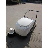 Quality Walk-behind Sweeper ARS-810 for sale