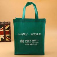 Heat Transfer Non Woven Tote Bags With Logo Printed Multi Colors Optional Manufactures