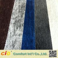 Customized Color Chenille Fabric For Sofa , 280GSM - 400GSM Manufactures
