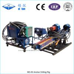 MD-50 Hydraulic Power Head Anchor Drilling Rig High Torque 2500 N.m Manufactures