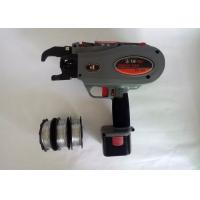 China Portable Hydraulic Electric Rebar Cutter And Bender , Cordless Rebar Tying Tool on sale