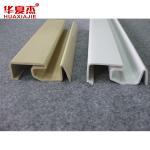 Plastic Storage Wall Panels Grey Slatwall Panels For Garage or Shops Manufactures
