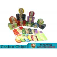 Acrylic Plastic Deluxe Poker Set For 5 - 8 Players With 50 / 100mm Diameter Manufactures