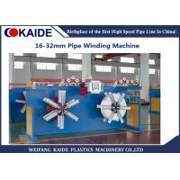 China PE Pipe Coiling Machine PE  Pipe Coiler 16-32mm speed up to 60m/min on sale