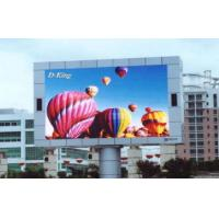 P10 SMD Outdoor Curved LED Screen / Panel For Public Place , 1000cd/㎡ Brightness Manufactures