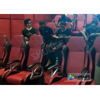 5D Cinema Theatre With Motion Seat and Environment Exciting 12 Kinds Of Special Effect Manufactures