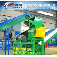 Plastic Crusher / Pet Bottle Crushing Machine / Industrial Plastic Crusher for PE PP PVC PET Manufactures