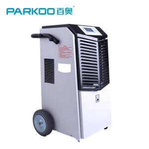 Air Purifier Commercial Quality Dehumidifier , Intelligent Commercial Portable Dehumidifier Manufactures