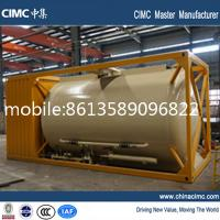 ISO 20ft cement bulker tanker container Manufactures