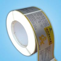 Buy cheap Customized aluminized paper label color tags with Self-adhesive label from wholesalers