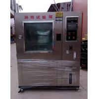 Quality Waterproof Rubber Testing Machine Test Anti-Rain And Waterproof Performance for sale