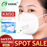 4 Ply Meltblown Disposable KN90 Particulate Filtering Mask Manufactures