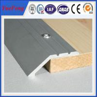 ODM/OEM aluminum alloy titanium kitchen skirting aluminum 6063 carpet edge trim Manufactures
