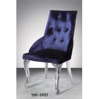 Quality New style dining chair (YDC-09ST) for sale