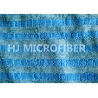 Plain Dyed Jacquard Grid Microfiber Twisted Pile Fabric For Mop Pad Manufactures