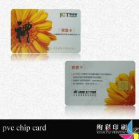China SLE5542 Contact IC Smart Card , 13.56MHz  RFID Smart Card on sale