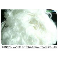 1.67 Dtex Viscose Rayon Staple Fibre Eco Friendly With High Purity And Whiteness Manufactures