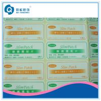 China Heat-Resistant Strong Adhesive Label Sticker Printing For Can / Rice on sale