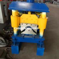 Buy cheap Cold Roll  Metal Roof Ridge Cap Forming Machine hydraulic Cutting type from wholesalers