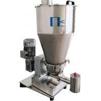 Customized Size Micro Powder Feeder Low Maintenance Heat Resistant Manufactures