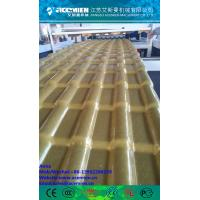 PVC Corrugated Roof Tile Sheet Extruding Machine/Plastic Corrugate Sheet Production Line Manufactures