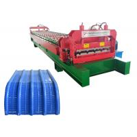 Hydraulic drive high speed sheet metal roll forming machine with Cr12 cutter Manufactures