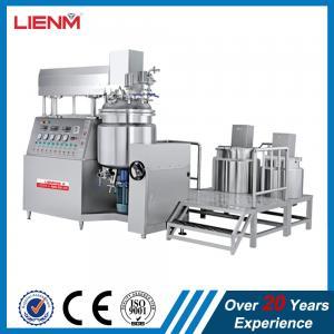 Vacuum High Shear Homogenizer, Industrial Blender, Cream Homogeneous Mixer Emulsifying Machine Manufactures