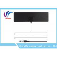 DVB-T2 ASTC VHF UHF Omni Directional TV Antenna Detachable Amplifier Signal Booster Manufactures