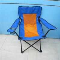 China steel outdoor folding beach chair with arm and cup holder on sale