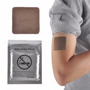 Herbal anti smoking product,stop smoking patch Manufactures