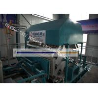 Low Noise Egg Carton Making Machine With Optional Color 220V / 60 HZ Manufactures