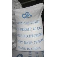 Buy cheap Good price for JingJing brand Soda Ash Light 99.2% from wholesalers
