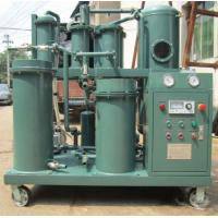 Quality High Efficiency and Anti-explosion Hydraulic Oil Purification Machine, dehydration and degassing for sale