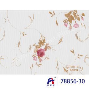 PVC  Coating  Film    PVC Decorative Film  0.12-0.14*126  adornment effect is obvious Manufactures