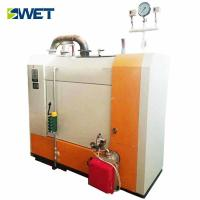 400kg Mini Oil Industrial Steam Boiler For Rice Mill , Full Automatic Control Manufactures