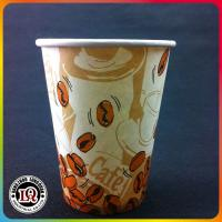 12oz single wall  disposable paper coffee cup Manufactures