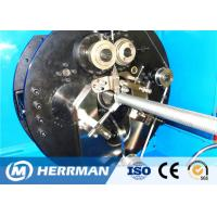 1200rpm Interlock Cable Armouring Machine For Flat Submersible Oil Pump Cable