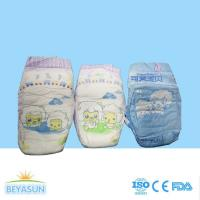 China New Stock B grade baby diaper mingon baby brand hot selling in Pakistan diaper marekt on sale