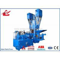 China High Capacity Metal Briquetting Machines Aluminum Sawdust Briquetter Making Machine on sale