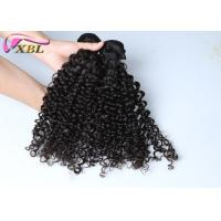 Unprocessed Curly Brazilian Virgin Hair Weave Length 10 - 30 Inches Manufactures