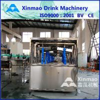 Industrial Automated Packaging Systems , Auto PET Bottle Drying Machine Manufactures