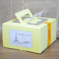 China Yellow Paper Box Packaging For Cake Packaging , Foldable Cake Box With Handle on sale