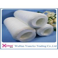 Sewing Spun Polyester Thread / High Tenacity polyester  Yarn On Plastic or Paper Cone Manufactures