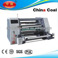 Thermal Paper,Fax Paper Slitting Rewinding Machine Manufactures