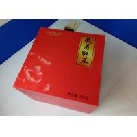 China Red / Gold Cardboard Gift Boxes Custom Logo Creative Design For Tea Packing on sale