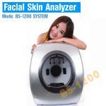 Skin Analyzer Facial Skin Analyzer BS-3200 Manufactures
