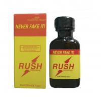 China Rush Yellow 30ML Poppers High Effective Poppers for gay sex time on sale