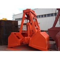Remote Control Grapple Grabs For Marine Coal / Sand / Grain Loading 36mm Rope Dia Manufactures