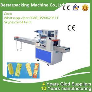 Ice cream wrapping machine